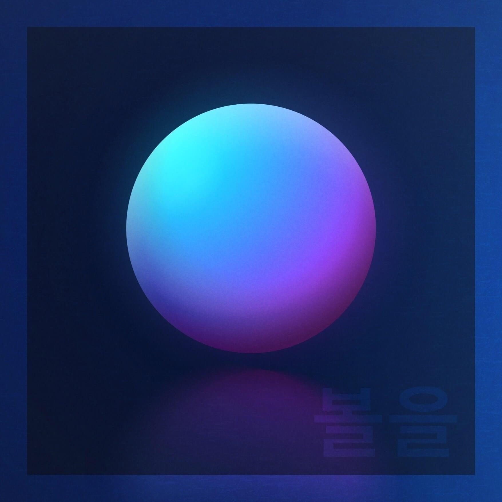 things_sphere
